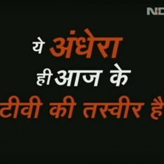 NDTV ban: Did the Modi government unfairly single the channel out?