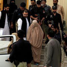 Pakistan decides against deporting 'Afghan girl'