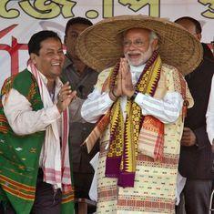 Narendra Modi set to be new 'Incredible India' campaign ambassador