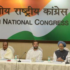 राहुल गांधी के कांग्रेस अध्यक्ष बनने से एक कदम दूर होने सहित आज के अखबारों की प्रमुख सुर्खियां