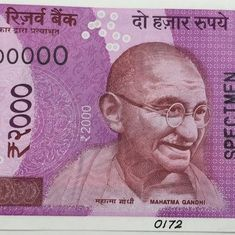 शुक्रवार से एटीएम से 500 और 2000 रुपये के नए नोट मिलने लगेंगे