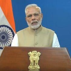 Demonetisation: Unite to change negative perception about politicians: Narendra Modi tells parties