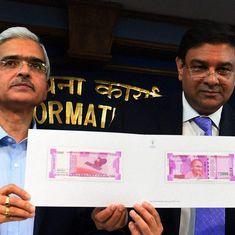 नोटबंदी के बाद नकदी के संकट से निपटने के लिए सरकार 20 हजार टन करेंसी पेपर आयात करेगी