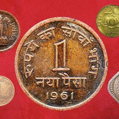 नोटबंदी उस बदलाव के सामने कुछ नहीं जो रुपये में 16 आना वाली व्यवस्था खत्म होने से आया था