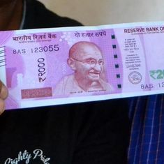Devanagari script on Rs 2,000 note is just a design, Centre tells Madras High Court