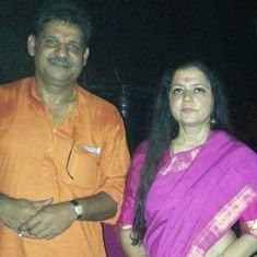 Suspended BJP MP Kirti Azad's wife Poonam Azad and two others quit AAP, join Congress