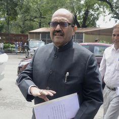 अमर सिंह पर प्रधानमंत्री नरेंद्र मोदी के खिलाफ अभद्र टिप्पणी करने का मामला दर्ज