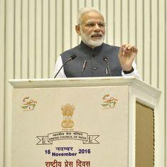 Mann ki Baat: 'New India' is not a political party's manifesto, says Narendra Modi