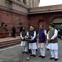 संसद का शीतकालीन सत्र 15 दिसंबर से शुरू हो सकता है