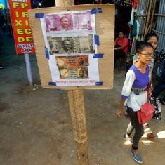Will a 1978 demonetisation scam in the North East play out again?