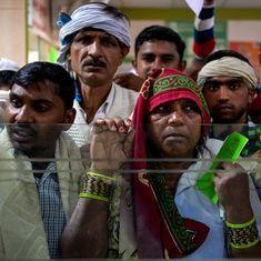 हर भारतीय पर चढ़े औसत कर्ज का आंकड़ा 54 हजार रु पहुंचने सहित आज के अखबारों की प्रमुख सुर्खियां