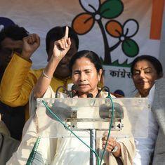पश्चिम बंगाल नगर निकाय चुनाव में भाजपा को झटका, तृणमूल कांग्रेस और मजबूत हुई