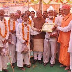 राजस्थान में बिना मांगे मुस्लिम समुदाय ने मंदिर के लिए कब्रिस्तान की जमीन दान की