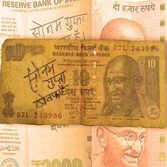 बैंक बदरंग या ऐसे नोटों को लेने से इनकार नहीं कर सकते जिन पर कुछ लिखा हो : आरबीआई
