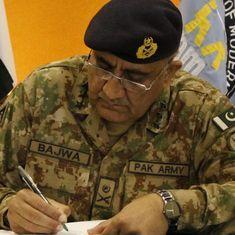 जनरल कमर जावेद बाजवा पाकिस्तान के नए सेना प्रमुख बने