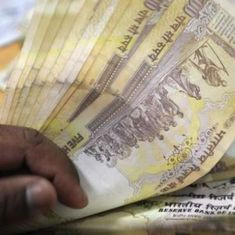 The business wrap: Exemptions for old Rs 500 notes to end at midnight, and six other top stories