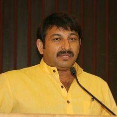 भाजपा ने दिल्ली में मनोज तिवारी और बिहार में नित्यानंद राय को कमान सौंपी