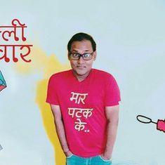 हिंदी के नये लेखक सिर्फ लिखना ही नहीं लिखकर बेचना भी जानते हैं