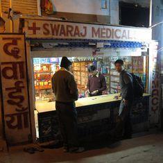 जरूरी दवाइयों की कीमत में बढ़ोतरी की संभावना सहित आज के अखबारों की प्रमुख सुर्खियां