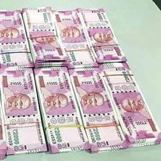 Demonetisation: More than Rs 19.4 crore seized, many arrested in separate cases across India today