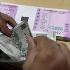 Is it better for India to have bigger but fewer banks?