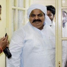 UP: Former MP shifted to high-security jail after he allegedly assaulted businessman in prison