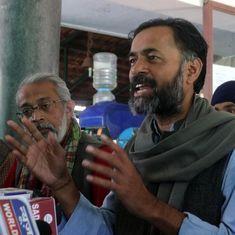 नोटबंदी कालेधन और भ्रष्टाचार के खिलाफ छद्म युद्ध है : योगेंद्र यादव