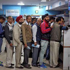 तय सीमा से अधिक नगदी के लेन-देन पर चार्ज वसूलने का निर्णय बैंक वापस ले लें : केंद्र सरकार