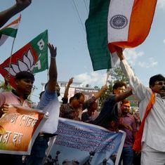 भारत माता की जय नहीं बोलने वाले पाकिस्तानी : भाजपा विधायक