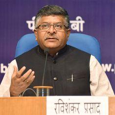 निजता के अधिकार पर सुप्रीम कोर्ट का फैसला सरकार के रुख की ही पुष्टि करता है : रविशंकर प्रसाद