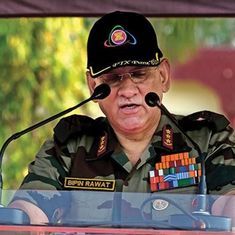 Indian Army ready to fight on 'two-and-a-half fronts', says Army Chief Bipin Rawat: ANI
