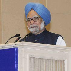 रेटिंग्स में सुधार से भारतीय अर्थव्यवस्था के खतरे से बाहर होने का भ्रम न पालें : मनमोहन सिंह