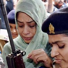 Indrani Mukerjea claims jail officials hit her, threatened sexual assault; CBI court allows FIR