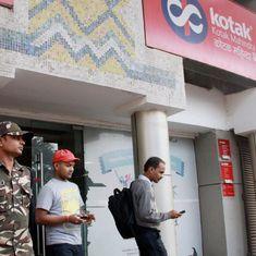 दिल्ली : कोटक महिंद्रा बैंक का मैनेजर गिरफ्तार, करोड़ों रुपए का कालाधन सफेद करने का आरोप
