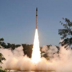 परमाणु हथियार ले जाने में सक्षम अग्नि-1 मिसाइल का परीक्षण सफल
