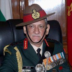सेना प्रमुख द्वारा सेना को राजनीति से अलग रखने की अपील किए जाने सहित आज के ऑडियो समाचार