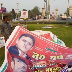 UP polls: EC asks Mulayam Singh and Akhilesh Yadav to reply on the party symbol dispute by Jan 9