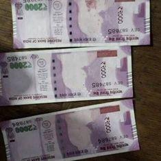 मध्यप्रदेश : बैंक से मिले दो हजार के नए नोटों में महात्मा गांधी की तस्वीर गायब