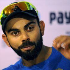 महेंद्र सिंह धोनी ने मुझे कई बार टीम से बाहर होने से बचाया था : विराट कोहली
