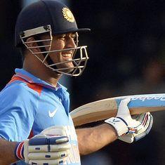 IPL 2017: Rising Pune Supergiants drops MS Dhoni as team captain, appoints Steve Smith