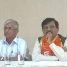 गोवा में भाजपा से अलग हुई एमजीपी ने शिवसेना और संघ के बागी नेता के साथ 'महागठबंधन' बनाया