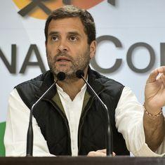 जिन दो राज्यों में हम जीते वहां भाजपा धनबल से लोकतंत्र पर चोट कर रही है : राहुल गांधी