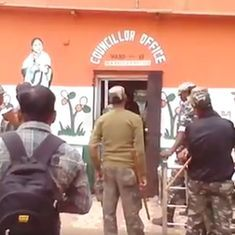West Bengal: Two dead after gunmen open fire at Trinamool Congress office in Kharagpur