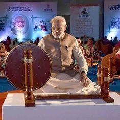 Modi-fying history: Social media photoshops Modi into the freedom struggle (and Kingfisher calendar)
