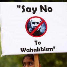 उत्तर प्रदेश : जाकिर नाइक को इस्लामिक नायकों में जगह देने वाले स्कूल के खिलाफ जांच का आदेश