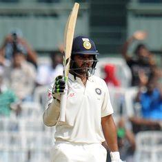 इस जीत के साथ गुजरात ने कई रिकॉर्ड अपने नाम किए हैं