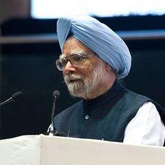 मनमोहन सिंह के नोटबंदी को विकास दर में कमी की वजह मानने सहित आज के ऑडियो समाचार