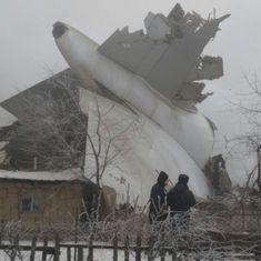 तुर्की का मालवाहक विमान लैंडिग के समय घरों से टकराया, 37 की मौत