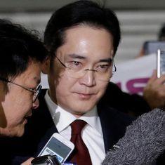 दक्षिण कोरिया : रिश्वत देने के आरोप में सैमसंग ग्रुप के प्रमुख गिरफ्तार