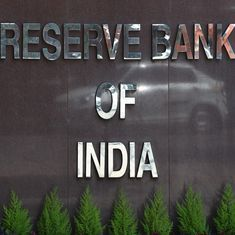 Government to issue ordinance to help public sector banks deal with mounting bad loans
